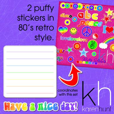 karen_hunt_retro_stickers_freebie_sample.jpg